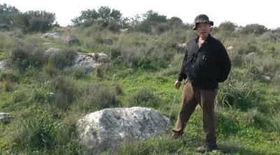 שיעור 2: שפלת יהודה - כפר מנחם עד צומת האלה