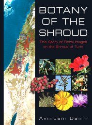Botany of the Shroud